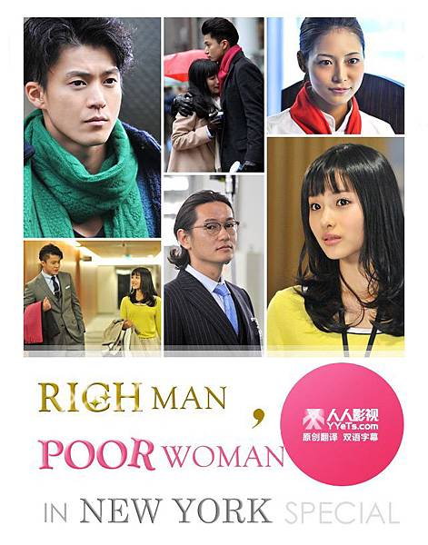 rich man poor woman