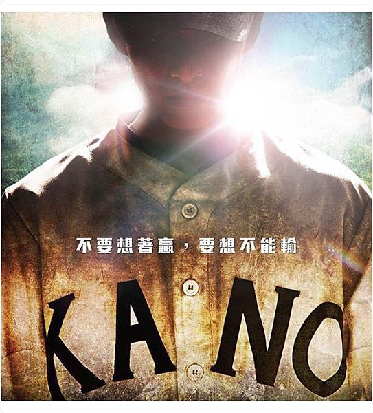 Kano_1