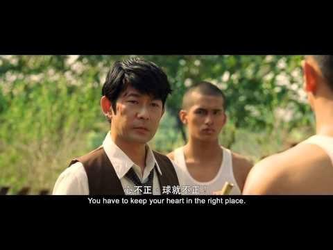 kano-taiwan-baseball-movie-trailer