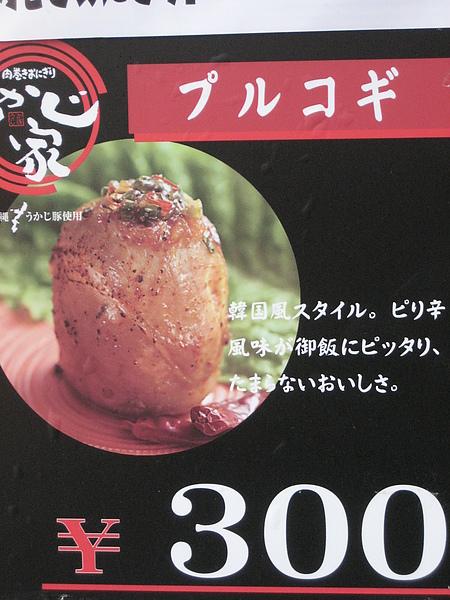 20100501 Osaka (3).JPG