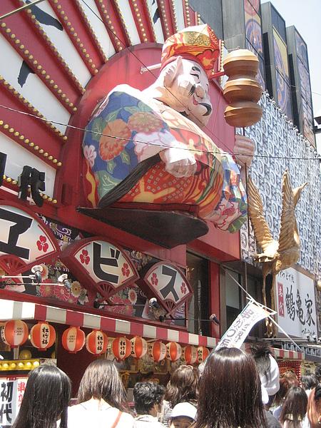20100501 Osaka (101).JPG