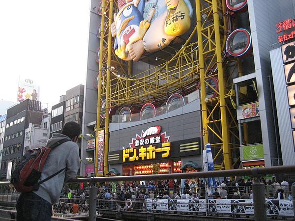 20100501 Osaka (159).JPG