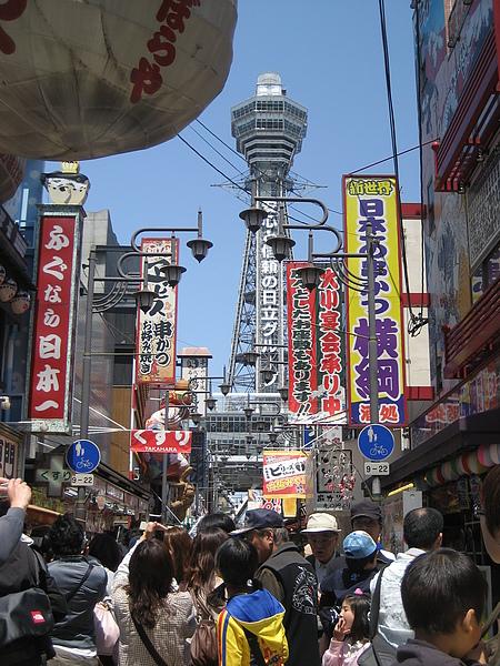 20100501 Osaka (98).JPG