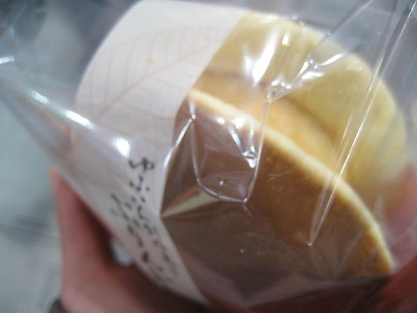 20110109 Tokyo Dome (40).JPG