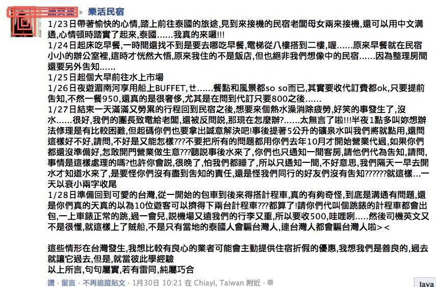 螢幕快照 2012-02-03 下午12.31.25.jpg