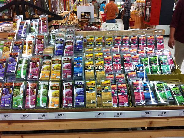 many color rice