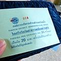 CIMG6609_meitu_19.jpg