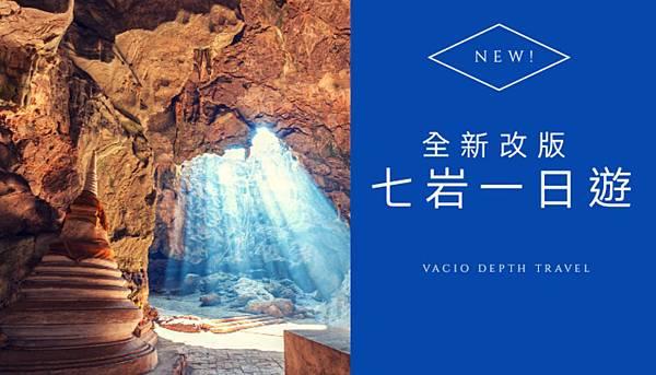 WeChat 圖片_20180826084432.jpg