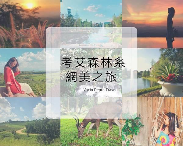 WeChat 圖片_20180910155759.jpg