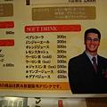 tn_IMG_4464.JPG