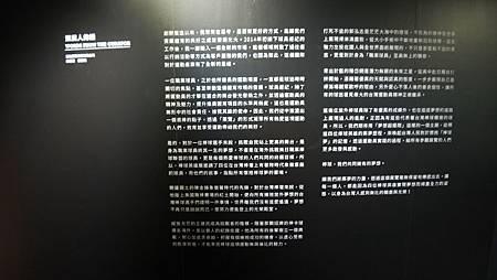 P1070883 (800x450)