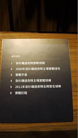 P1080002 (800x450)