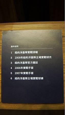 P1070993 (800x450)