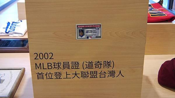 P1110080(001).jpg
