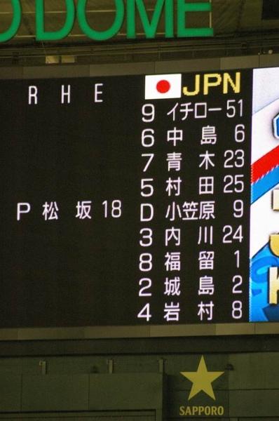 DSC_2390.JPG