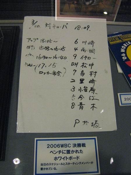 IMG_9721.JPG