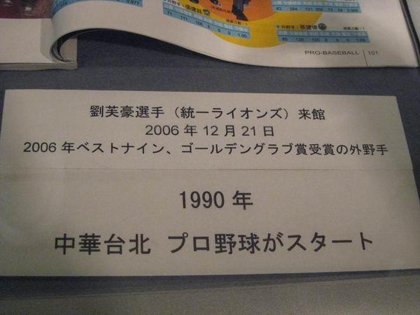IMG_9842.JPG