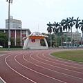 台中教育大學操場