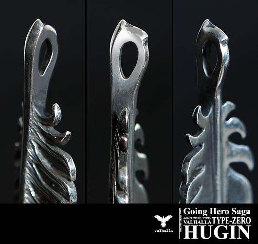 HU08-1.jpg