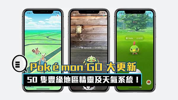 pokemon-go-iphone-x