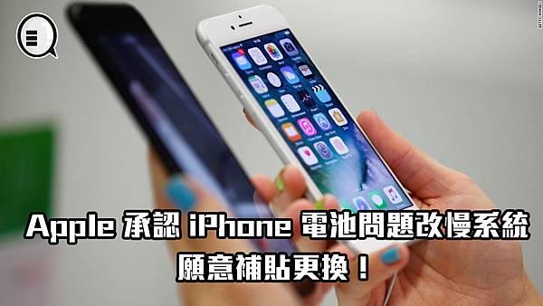 iphone-7-1024x576