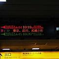 nEO_IMG_P1110342.jpg