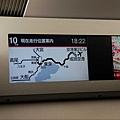 nEO_IMG_P1110353.jpg