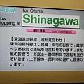 nEO_IMG_P1110398.jpg