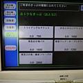 nEO_IMG_P1110753