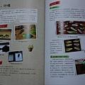 nEO_IMG_P1140425.jpg