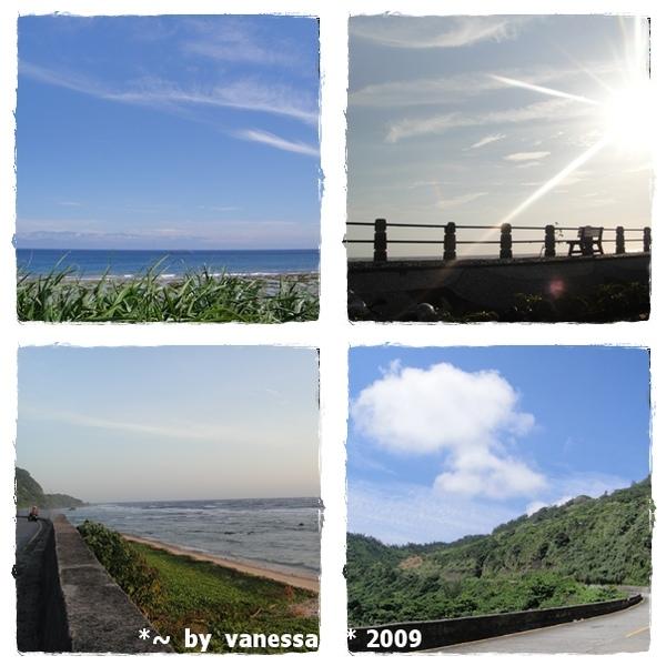 綠島-4.jpg