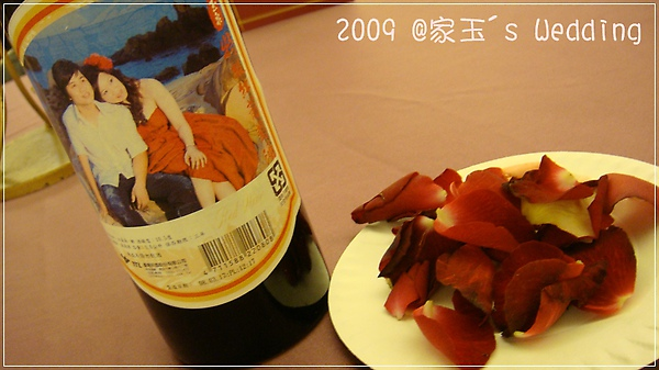 酒-1.JPG
