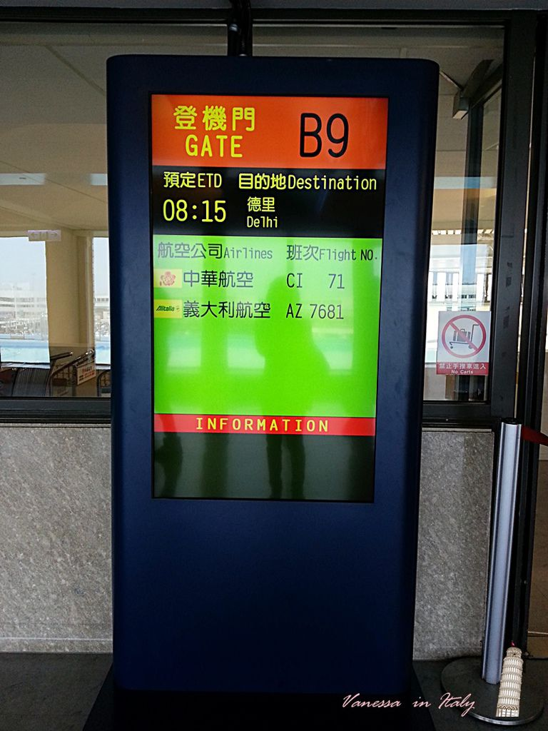 2014-04-26-07-45-01_photo.jpg