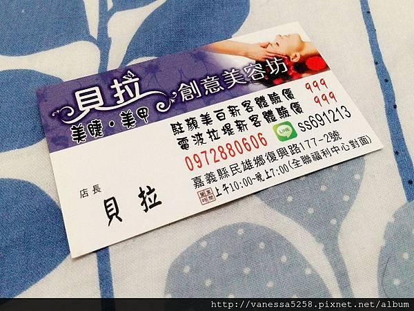 C360_2015-12-11-14-53-59-667.jpg