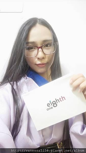 IMG201804261927568分之1 肌膚保濕因子舒緩面膜