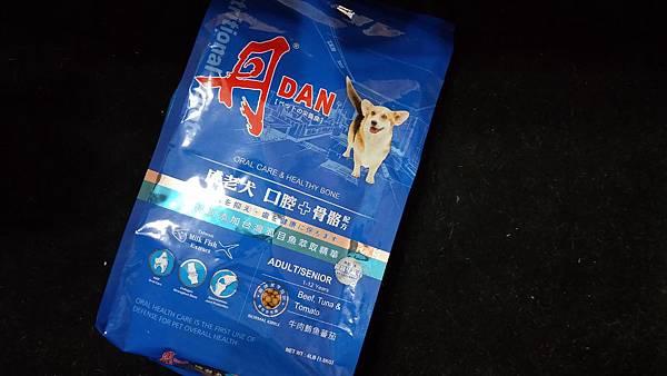 IMG20191106185410DAN丹成老犬口腔+骨骼配方 牛肉鮪魚番茄口味