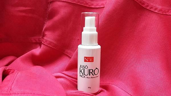 IMG20191117090347JUSO KURO PACK 2分鐘去黑頭粉刺泡泡奇蹟鼻膜