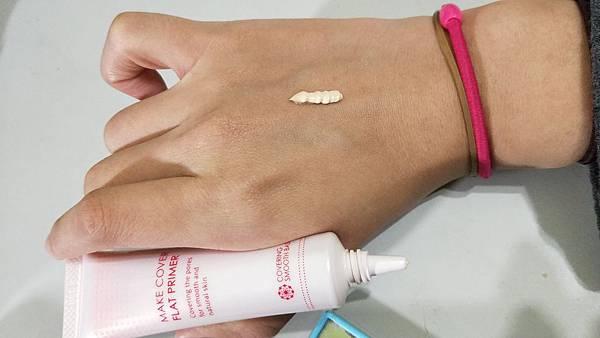 IMG20191207084851MakeCover底妝精靈3秒隱形薄膜保濕控油定妝噴霧+3D玻尿酸完美貼合妝前乳