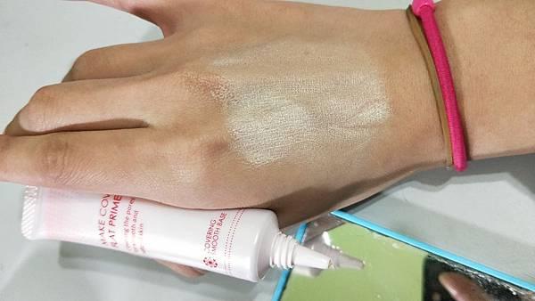 IMG20191207084907MakeCover底妝精靈3秒隱形薄膜保濕控油定妝噴霧+3D玻尿酸完美貼合妝前乳