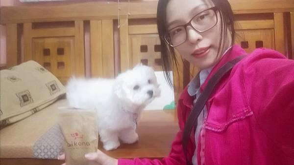 IMG20191212184847愛可納犬用保健食品