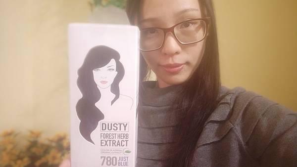 IMG20200121192051SOFEI 舒妃型色家植萃添加護髮染髮霜-780霧感就是藍