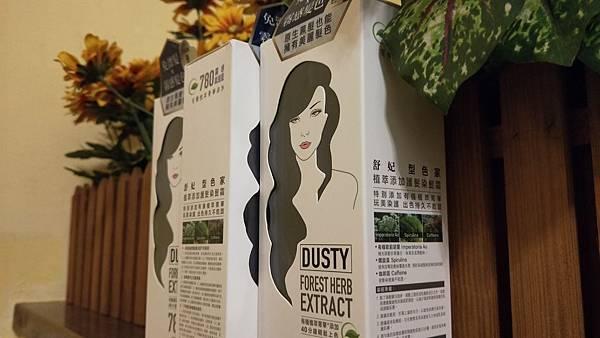 IMG20200121191734SOFEI 舒妃型色家植萃添加護髮染髮霜-780霧感就是藍