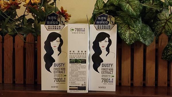IMG20200121191659SOFEI 舒妃型色家植萃添加護髮染髮霜-780霧感就是藍