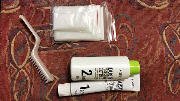 IMG20200121192159SOFEI 舒妃型色家植萃添加護髮染髮霜-780霧感就是藍