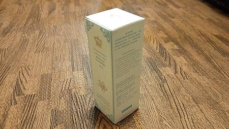 IMG20201202222745Marine C. 膠原蛋白胜肽 高效防曬隔離乳