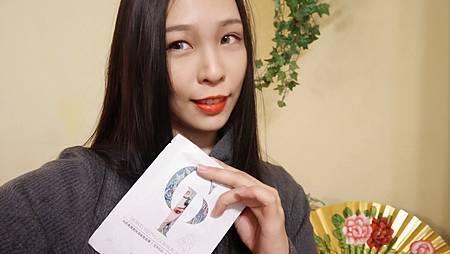 IMG20210113213943美的意向頂級專業面膜Concept of beauty
