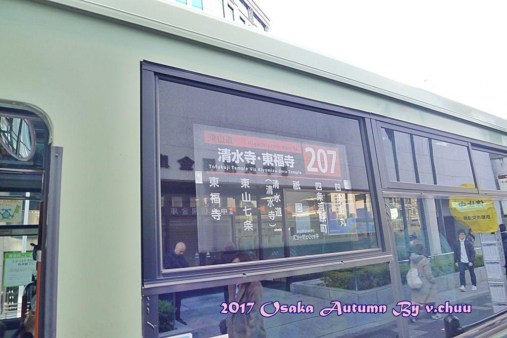 P1250414.JPG