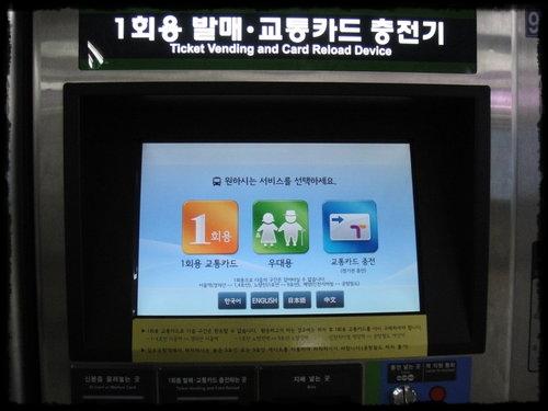 ap_F23_20091107105810973.jpg