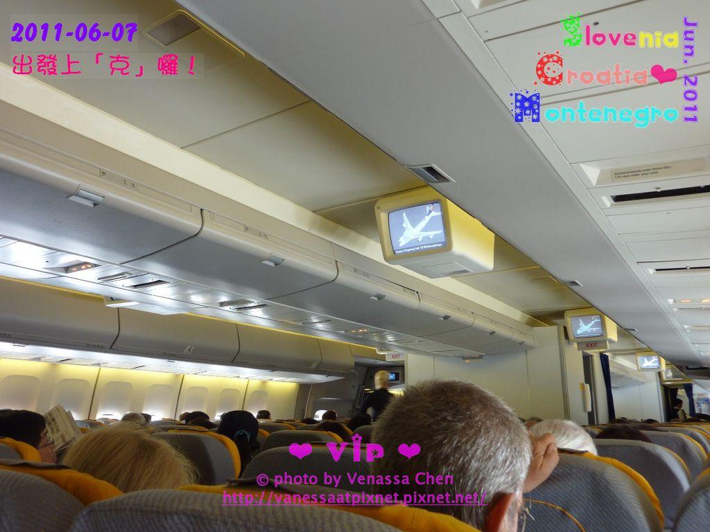 0607-0007_德國漢莎航空.好舊的機艙丫.jpg
