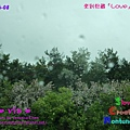 0608-0005_溫帶大陸性氣候.濛濛細雨.jpg